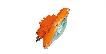 Ex-Schutz LED Scheinwerfer P3
