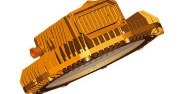 Ex-Schutz LED Scheinwerfer P4